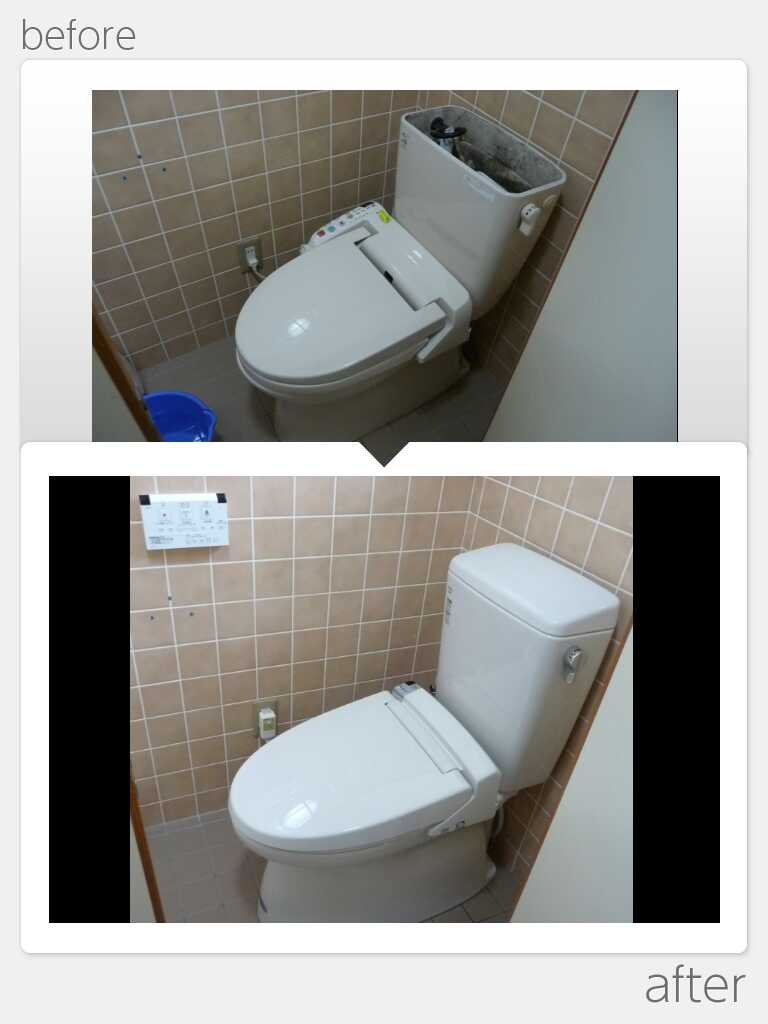 B&A 高島市 U様邸トイレ