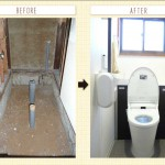 B&A 高島市 S様邸トイレ